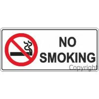 NO SMOKING 200x450mm Metal